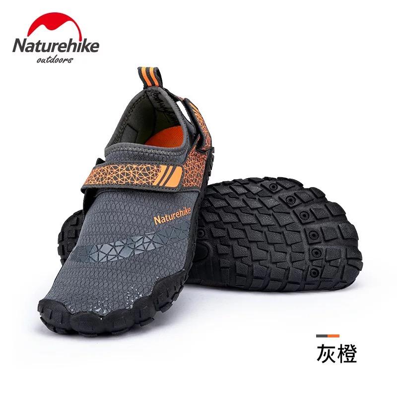 giay-di-bien-chong-tham-nuoc-nh20fs022 (9)